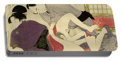 Geisha With Her Lover And A Screen, 1799 Portable Battery Charger