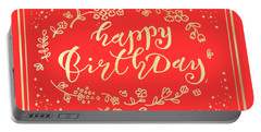 Golden Greeting Card Happy Birthday Portable Battery Charger