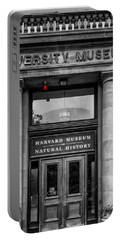 Harvard Museum Of Natural History Portable Battery Charger