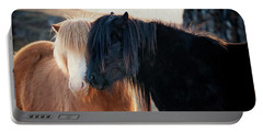 Icelandic Horse Love Portable Battery Charger
