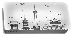Kyoto Cityscape Travel Poster Portable Battery Charger