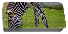 Love Zebras Portable Battery Charger