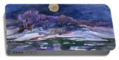 Moon Landscape Portable Battery Charger