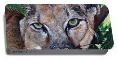 Mountain Lion Portrait Portable Battery Charger