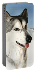 Nayuk Alaska Malamute Portable Battery Charger