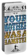 No15 My Silly Quote Poster Portable Battery Charger