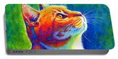 Rainbow Cat Portrait Portable Battery Charger