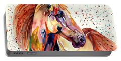 Rainy Horse Portable Battery Charger