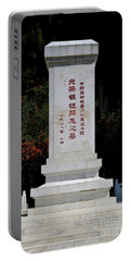 Remembrance Monument With Chinese Writing At China Cemetery Gilgit Pakistan Portable Battery Charger
