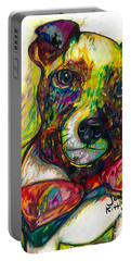 Rocket The Dog Portable Battery Charger