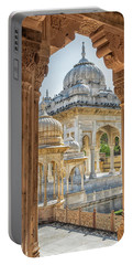 Royal Cenotaphs Portable Battery Charger