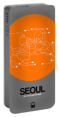 Seoul Orange Subway Map Portable Battery Charger