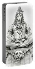 Shiva Portrait Portable Battery Charger