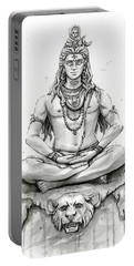Shiva Portrait Portable Battery Charger