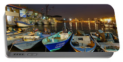 Small Fishing Harbor By Night In Taiwan Portable Battery Charger