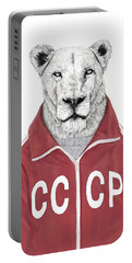 Soviet Lion Portable Battery Charger