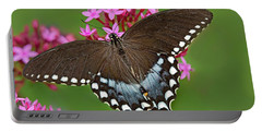 Spicebush Swallowtail Papilio Trollus Portable Battery Charger