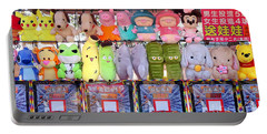 Stuffed Animals And Cartoon Characters Portable Battery Charger