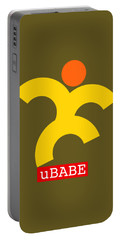 Sun Dance Portable Battery Charger