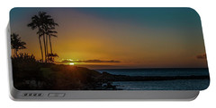 Sunset On Kapalua Portable Battery Charger
