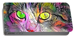 Surreal Cat Wild Eyes Portable Battery Charger