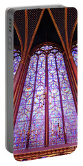 The Awe Of Sainte Chappelle Portable Battery Charger