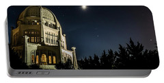 The Bahais Temple On A Starry Night Portable Battery Charger