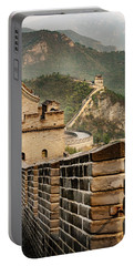The Great Wall Portable Battery Charger