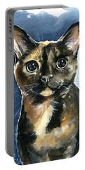 Tiffany Tortoiseshell Cat Painting Portable Battery Charger