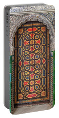 Tiled Door Of Sevilla Portable Battery Charger
