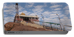 Tiruchirappalli, Rockfort Temple Portable Battery Charger