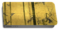 Top Quality Art - Bamboo And Plum Tree Portable Battery Charger