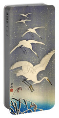 Top Quality Art - Snows Egret Portable Battery Charger