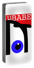 uBABE Portable Battery Charger