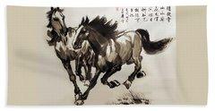 Companionship Beach Sheet by Yufeng Wang