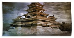 Matsumoto Castle  Beach Towel