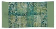 Mesopotamia Beach Towel