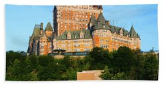 Facade Of Chateau Frontenac In Lower Beach Towel