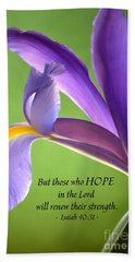 Hope Beach Towel by Deb Halloran
