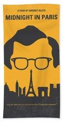 No312 My Manhattan Minimal Movie Poster Beach Towel
