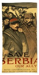 Save Serbia Our Ally Beach Towel