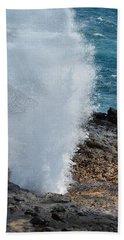 Spouting Horn Beach Towel
