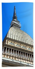 Turin Mole Antonelliana Beach Towel