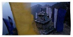 Himalaya Mountains Beach Towel
