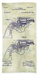 1894 Wesson Revolver Lock Mechanism Patent Art 3 Beach Towel