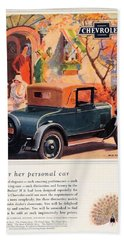 1927 - Chevrolet Advertisement - Color Beach Towel
