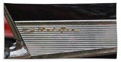 1957 Chevy Belair Beach Sheet