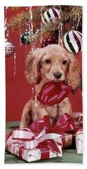 1960s Spaniel Puppy Christmas Present Beach Towel