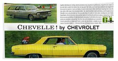 1964 Chevelle By Chevrolet Beach Towel