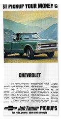 1968 Chevy 3/4 Ton Fleetside Pickup Truck Beach Towel